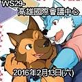 班長本2-封面上色完成-RGB-縮小版本29.jpg