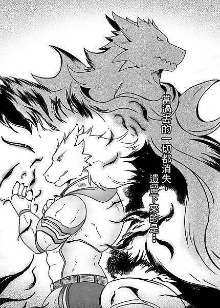 4COMA -勇者本5-宣傳001.jpg