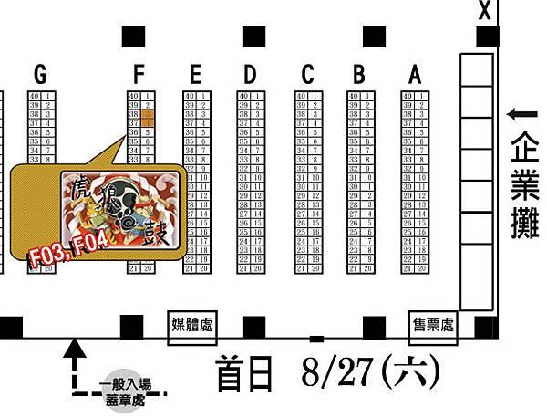 ff28-01.jpg