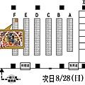 ff28-02.jpg