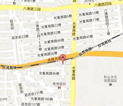 藍公館麻辣火鍋地圖