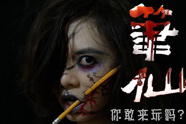 Reporter,VOCE,路薇兒,HD無暇粉底液,藝術大師眼影系列,FASIO,ANNA SUI