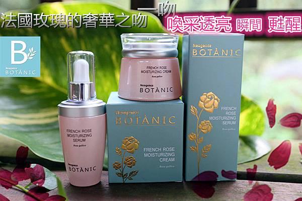 Neogence BOTANIC全新有機玫瑰水潤保溼系列