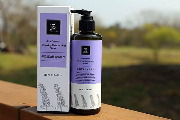 肌膚問題一瓶搞定♥FRANCENA法蘭西娜.保濕控油舒敏化妝水