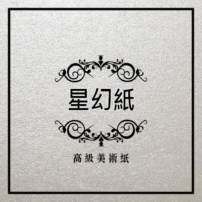 product_20140303171853_SxFcJ