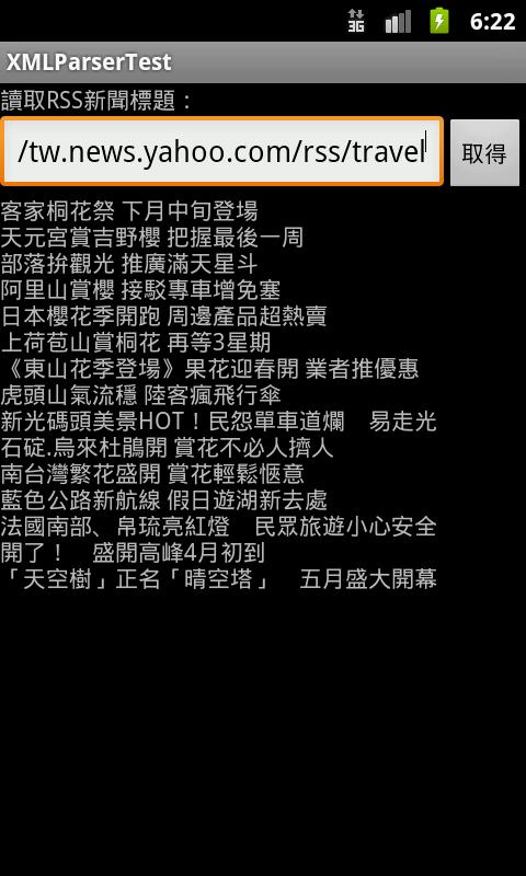 device-2012-03-23-142254