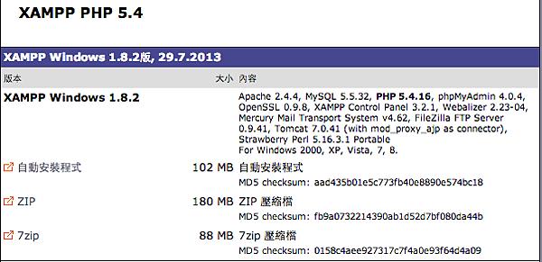 Screen Shot 2013-08-26 at 1.16.48 PM