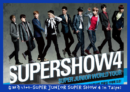 super junior in taiwan.png