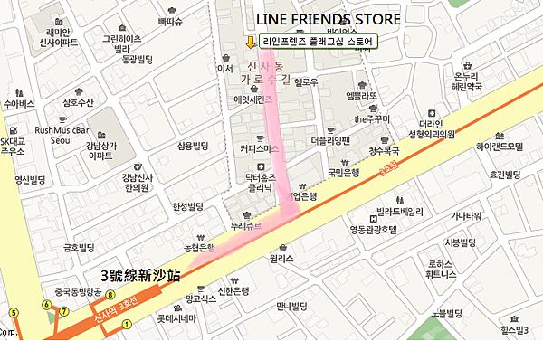 LINE FRIENDS 地圖