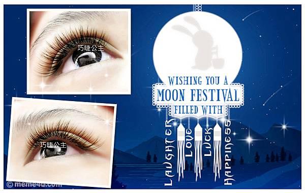 2017-happy-moon-festival_副本_副本