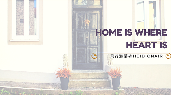 Home is Where Heart is.png
