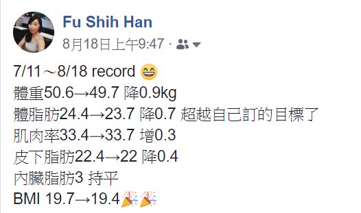 20180818 record.png