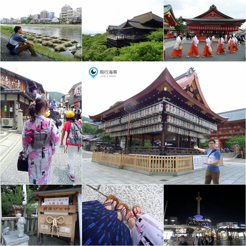 日本京都大阪自助旅行