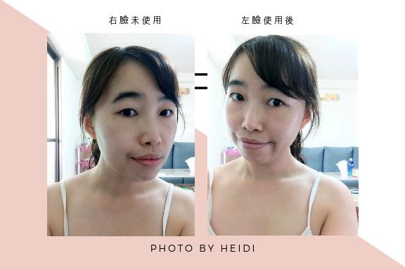 右臉未使用 左臉使用後 (1).png