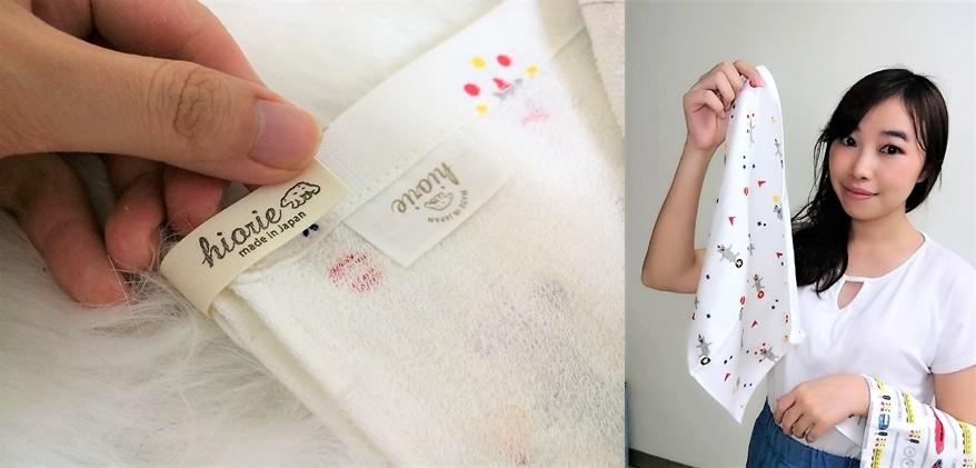 紗巾1.jpg