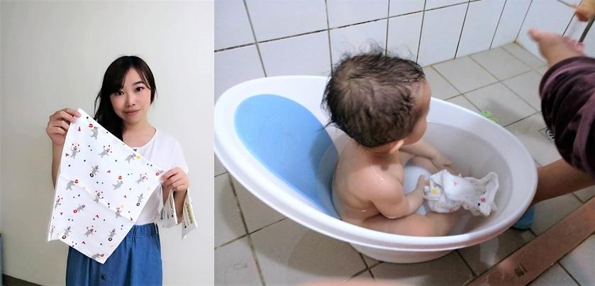 洗澡用.jpg
