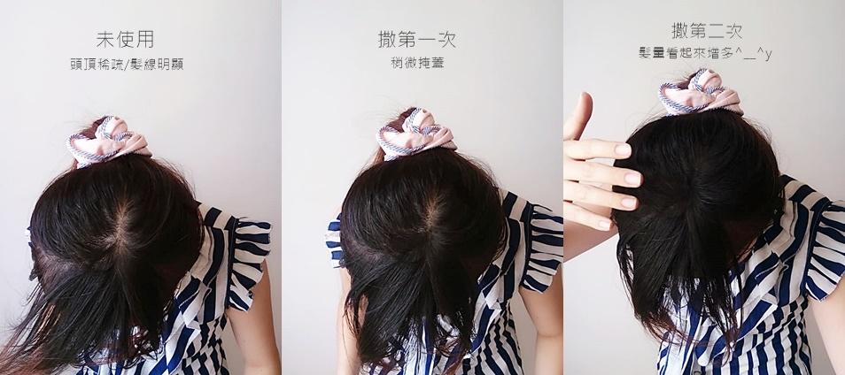 TOPPIK頂豐增髮纖維 頭頂使用示範.jpg