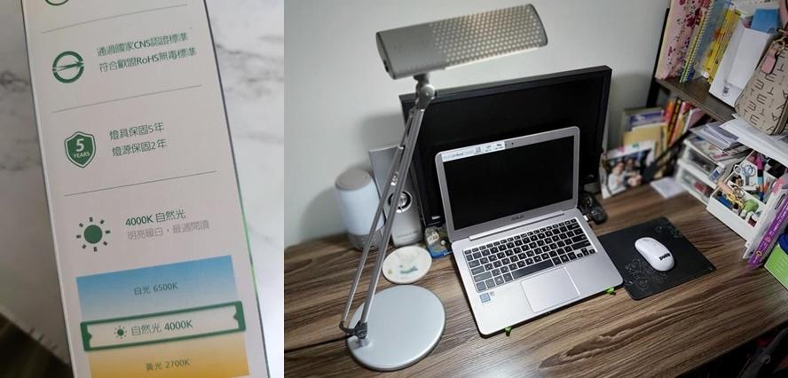 喜萬年 第二代 LED小小冰極光護眼檯燈 自然光 保固.jpg