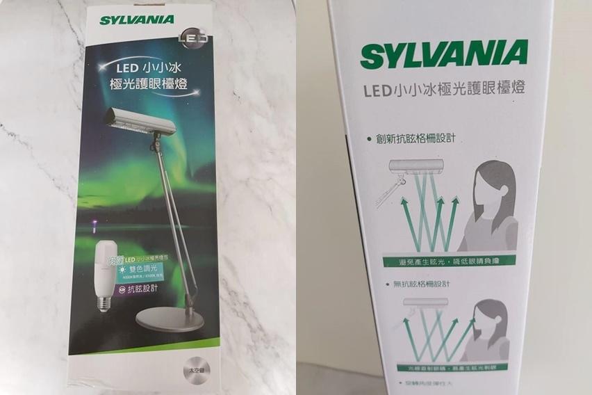 喜萬年 第二代 LED小小冰極光護眼檯燈.jpg