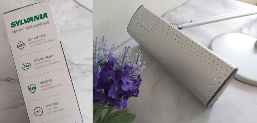 喜萬年 第二代 LED小小冰極光護眼檯燈 鋁合金材質.jpg