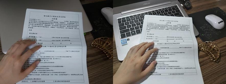 開燈關燈閱讀1.jpg
