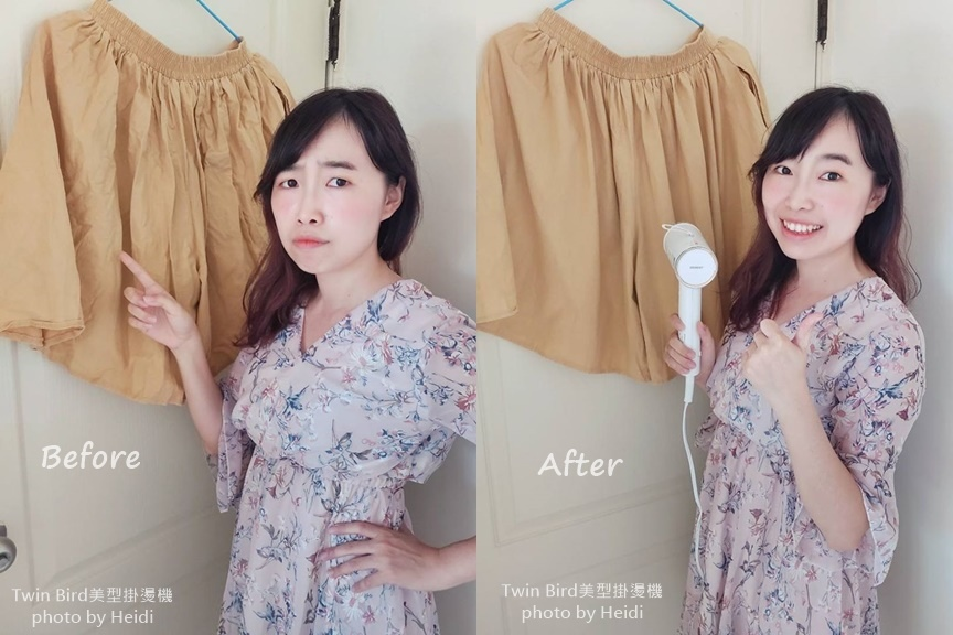 Twin Bird美型掛燙機 燙衣服 使用前後對照 海蒂.jpg