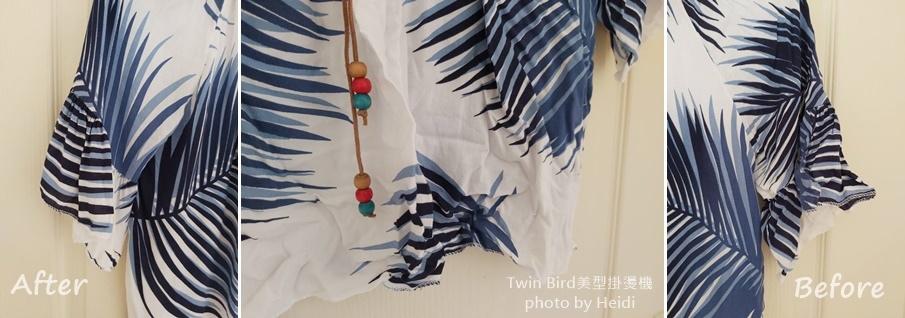 Twin Bird美型掛燙機 燙衣服 使用前後皺褶燙平對照 海蒂.jpg