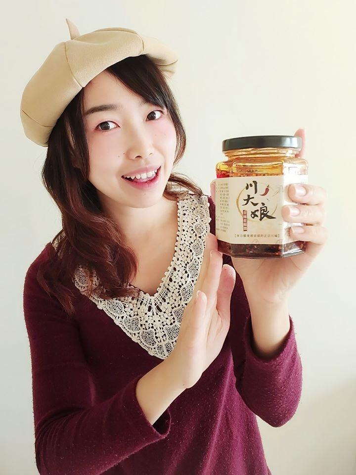 川大娘廿味花椒醬