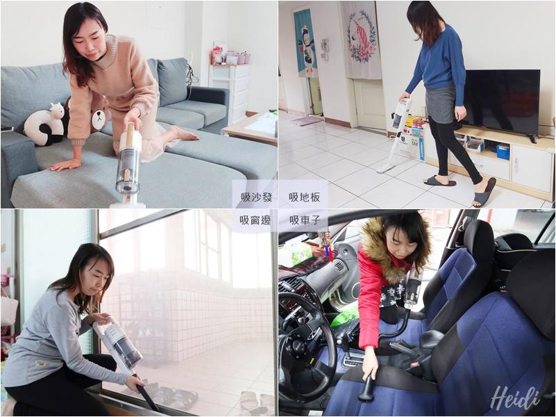 富士電通 無線吸塵器 吸地板 吸沙發 吸窗邊 吸車子.jpg
