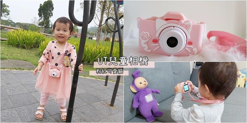 UT兒童相機 兒童照相機玩具 可愛貓.jpg