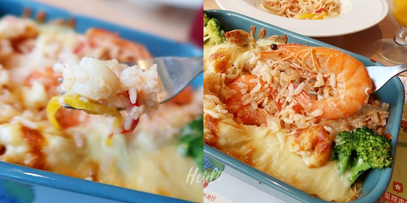 咱們小時候 海鮮焗烤燉飯配料.jpg