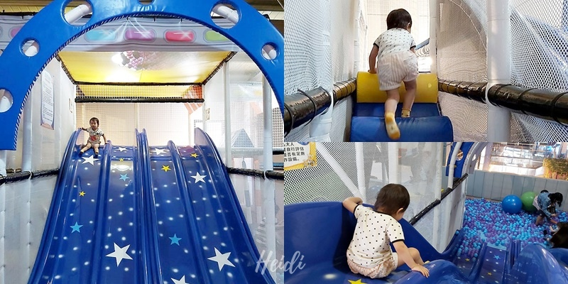 咱們小時候親子餐廳 遊戲區 大型溜滑梯.jpg