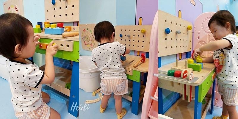 咱們小時候親子餐廳 遊戲區 積木桌.jpg