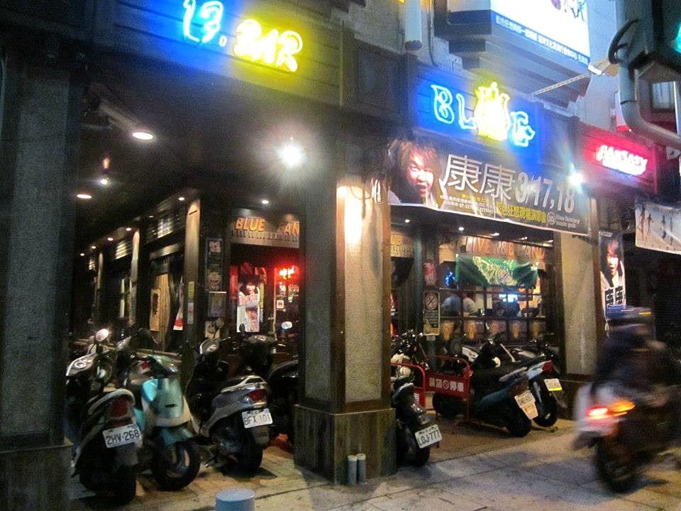 藍色狂想音樂Bar.jpg