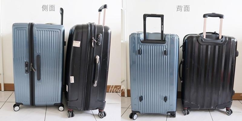 百夫長CENTURION 29吋胖胖箱 一般行李箱差異 側面 背面 夏威夷藍 飛行海蒂.jpg