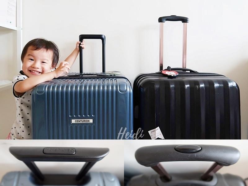 百夫長CENTURION 29吋胖胖箱 一般行李箱差異 夏威夷藍 飛行海蒂.jpg