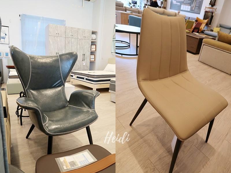 日本直人木業 椅子.jpg