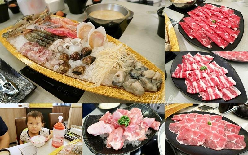蔬鍋藝文心店 湯底%26;食材拼盤特寫 豐富海鮮肉盤.jpg