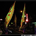 IMG_7969.jpg