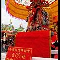全國城隍 (49).jpg