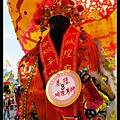 全國城隍 (60).jpg
