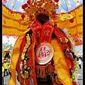 全國城隍 (65).jpg