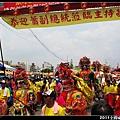 全國城隍 (85).jpg