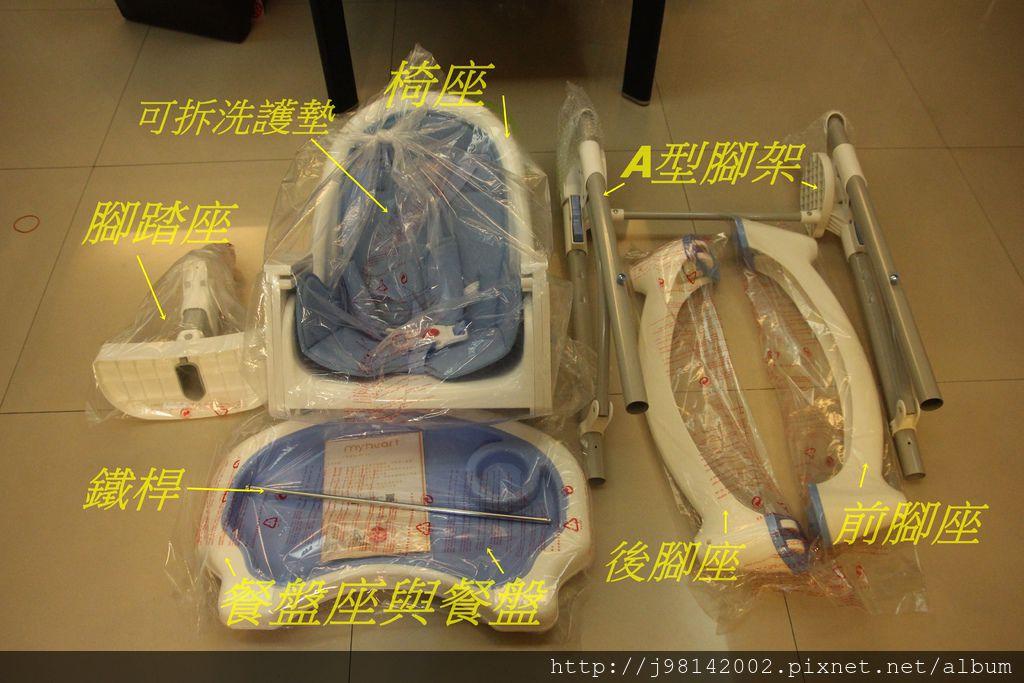 Myheart餐椅5.JPG
