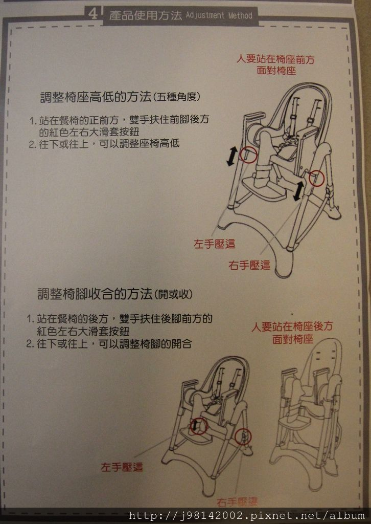 Myheart餐椅4.JPG