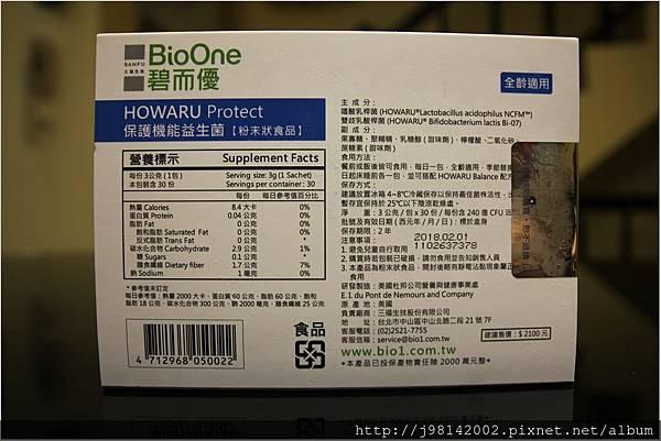 BioOne10.JPG