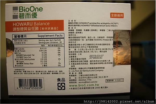 BioOne18.JPG