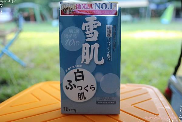 Iberry2.JPG