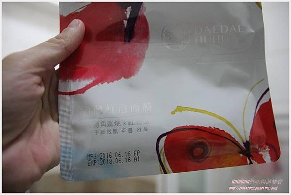 茶茶乎乎6-1.JPG