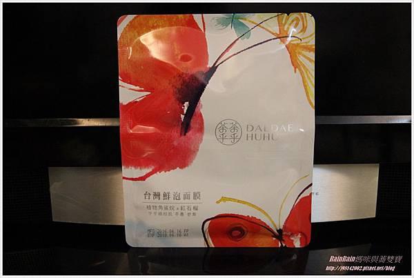 茶茶乎乎6.JPG